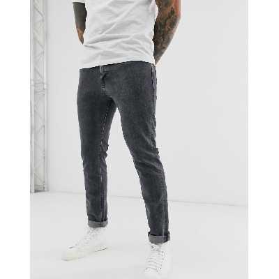 Selected Homme - Jean slim en coton biologique - Gris