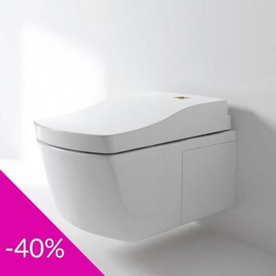 wc washlet neorest promo